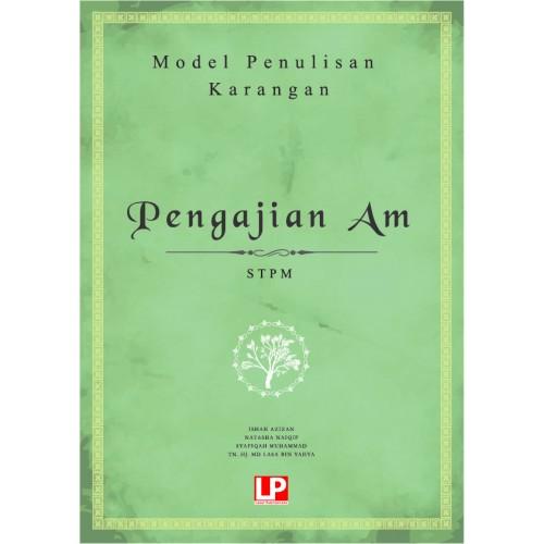 eBook Subscribe Online:Model Penulisan Karangan Pengajian Am STPM (2017)
