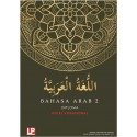 eBook Subscribe Online:Bahasa Arab 2 Kolej Vokasional
