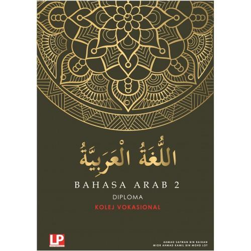 Bahasa Arab 2 Kolej Vokasional
