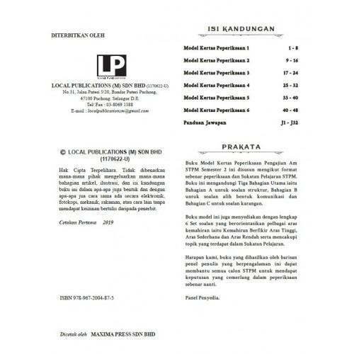 Free STPM Model Kertas Peperiksaan Sem 2