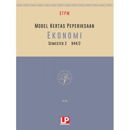 Model Kertas Peperiksaan Ekonomi STPM Semester 2 (Versi 2019)