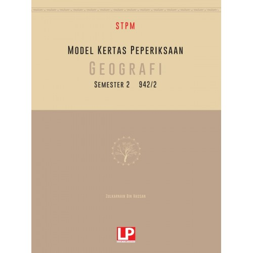 eBook Subscribe Online:Model Kertas Peperiksaan Geografi STPM semester 2 (Versi 2019)