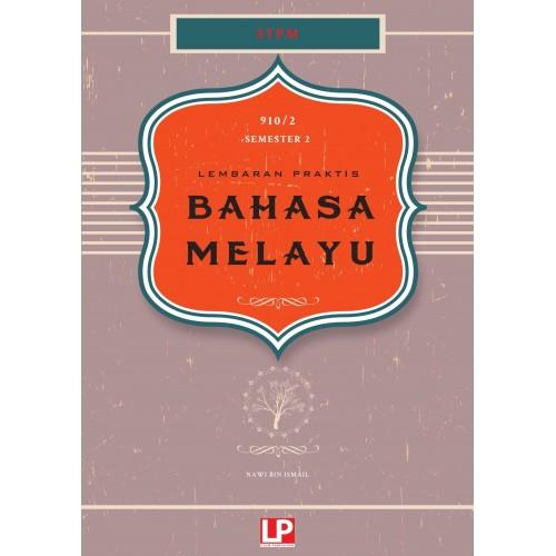 eBook Subscribe Online:Lembaran Praktis Bahasa Melayu STPM Semester 2 (Versi 2019)