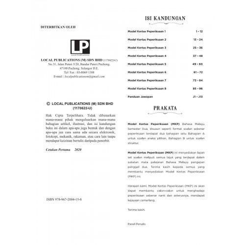 Model Kertas Peperiksaan (MKP) Bahasa Melayu Semester 2