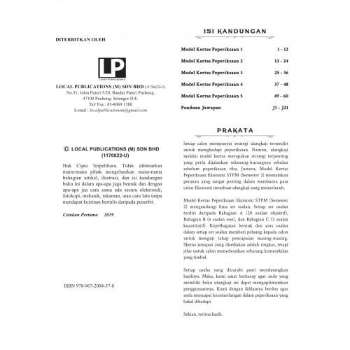 Model Kertas Peperiksaan Ekonomi STPM Semester 2 (944/2)