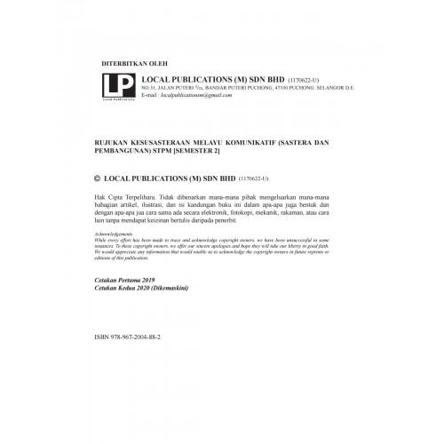 Rujukan Kesusasteraan Melayu Komunikatif (Sastera Dan Pembangunan) STPM [Semester 2]