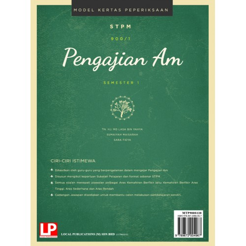 eBook ONLINE: MODEL KERTAS PEPERIKSAAN PENGAJIAN AM SEMESTER 1 (2020)