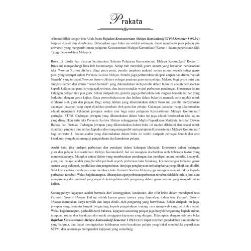 eBook ONLINE: RUJUKAN KESUSASTERAAN MELAYU KOMUNIKATIF SEMESTER 1 (2020)