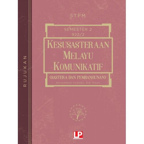 eBook Subscribe Online:Rujukan Kesusasteraan Melayu Komunikatif (Sastera Dan Pembangunan) (versi 2020)