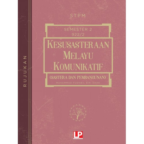 eBook Subscribe Online:Kertas Model STPM Kesusateraan Melayu Komunikatif Semester 2 (versi 2020)