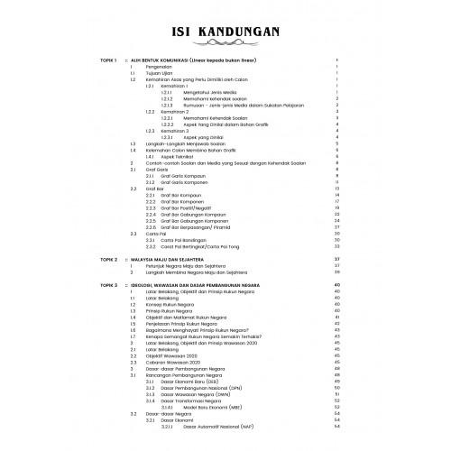 eBook ONLINE SUBSCRIBE:NOTA MINDA & LEMBARAN PRAKTIS PENGAJIAN AM STPM (SEMESTER 2)2021