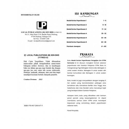 eBook ONLINE SUBSCRIBE:Model Kertas Peperiksaan Pengajian Am STPM Semester 2